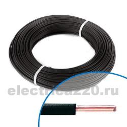 Провод ПВ 1 х2,5 жесткий (черный)