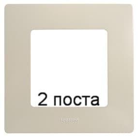 Рамка Etika 2-я (слоновая кость) 672512