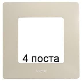 Рамка Etika 4-я (слоновая кость) 672514
