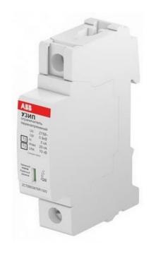 Ограничитель перенапряжения УЗИП ABB OVR T2 40-275 P QS 2CTB803871R2300