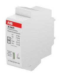 Ограничитель перенапряжения УЗИП ABB OVR H T2-T3 20-275 C QS картридж для фазы